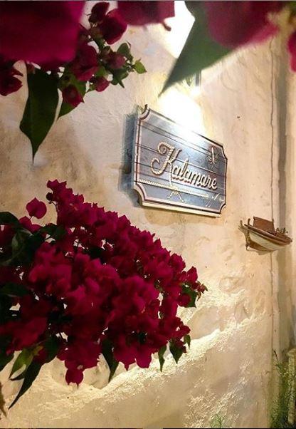Kalamare Restaurant Bodrum- Bodrum Meyhaneleri